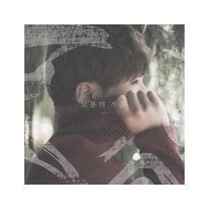 贈物 BILY ACOUSTIE 普通の冬 CMCC10710 爆買い送料無料 韓国 CD