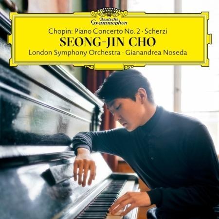 チョ ソンジン CHOPIN : PIANO CONCERTO デラックス版 初回限定 CD 韓国 SCHERZI クラシック 買取 NO.2