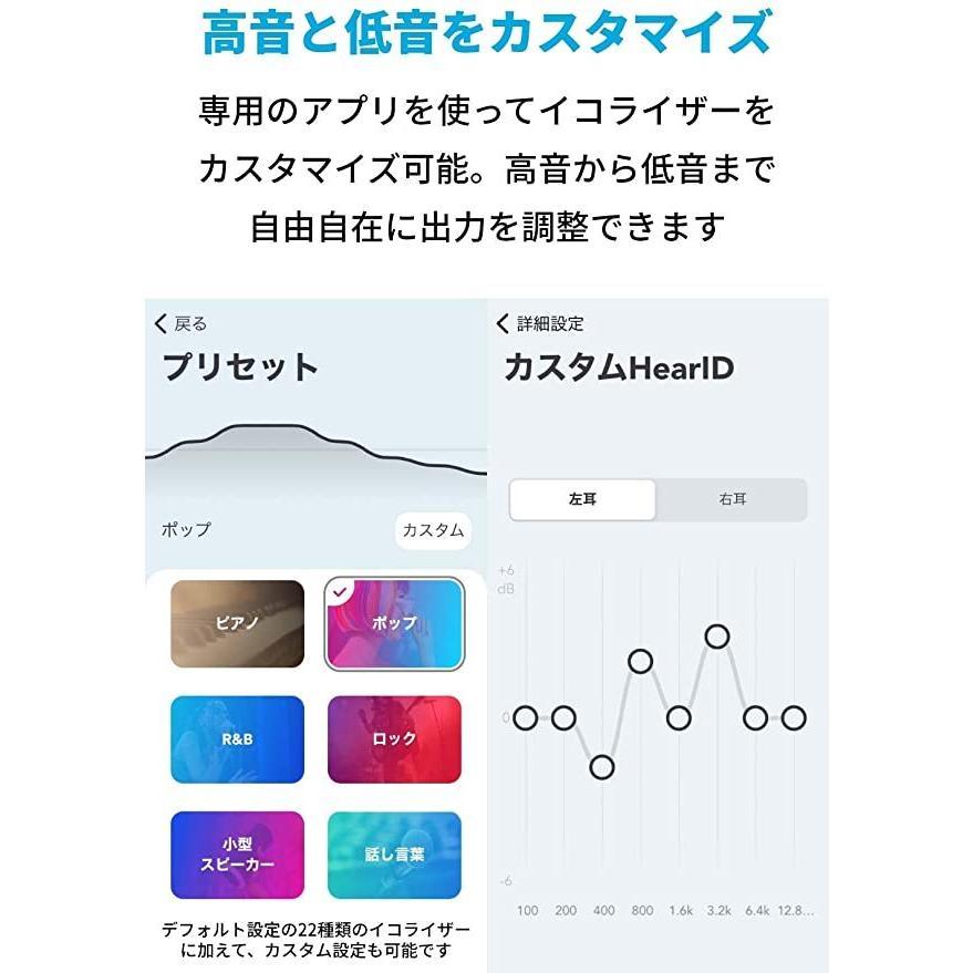 Anker Soundcore Liberty Air 2 Pro【完全ワイヤレスイヤホン / ウルトラノイズキャンセリング / ワイヤレス充電対応 / IPX4防水規格 / 最大26時間音楽再生 serekuto-takagise 05