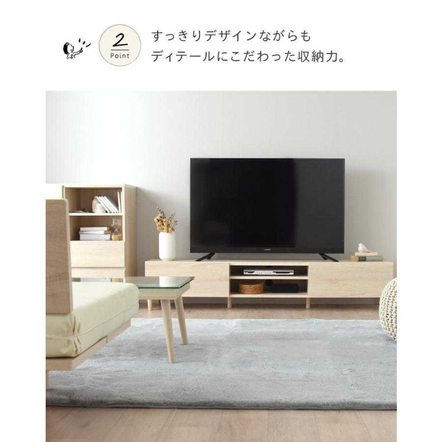 テレビ台 ローボード 北欧 収納 白 ブラウン 木目 幅180cm 幅180 TV台 テレビボード 引き出し 大型TV対応 シンプル かわいい おしゃれ alla/AL35-180L|sesame-kagu|11