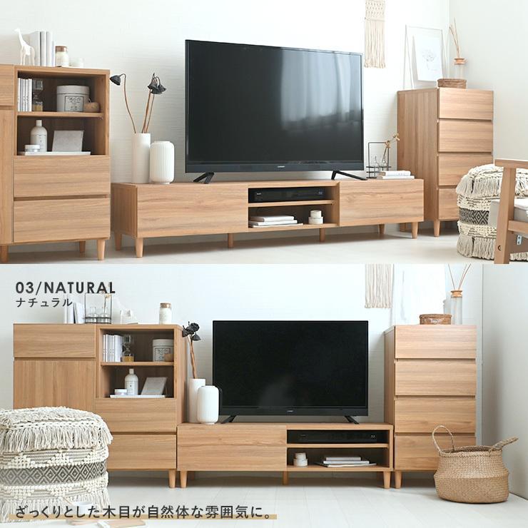 テレビ台 ローボード 北欧 収納 白 ブラウン 木目 幅180cm 幅180 TV台 テレビボード 引き出し 大型TV対応 シンプル かわいい おしゃれ alla/AL35-180L|sesame-kagu|05
