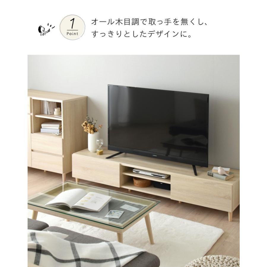 テレビ台 ローボード 北欧 収納 白 ブラウン 木目 幅180cm 幅180 TV台 テレビボード 引き出し 大型TV対応 シンプル かわいい おしゃれ alla/AL35-180L|sesame-kagu|09