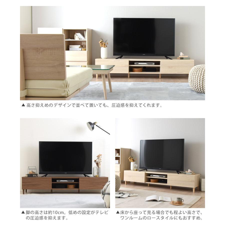 テレビ台 ローボード 北欧 収納 白 ブラウン 木目 幅180cm 幅180 TV台 テレビボード 引き出し 大型TV対応 シンプル かわいい おしゃれ alla/AL35-180L|sesame-kagu|10