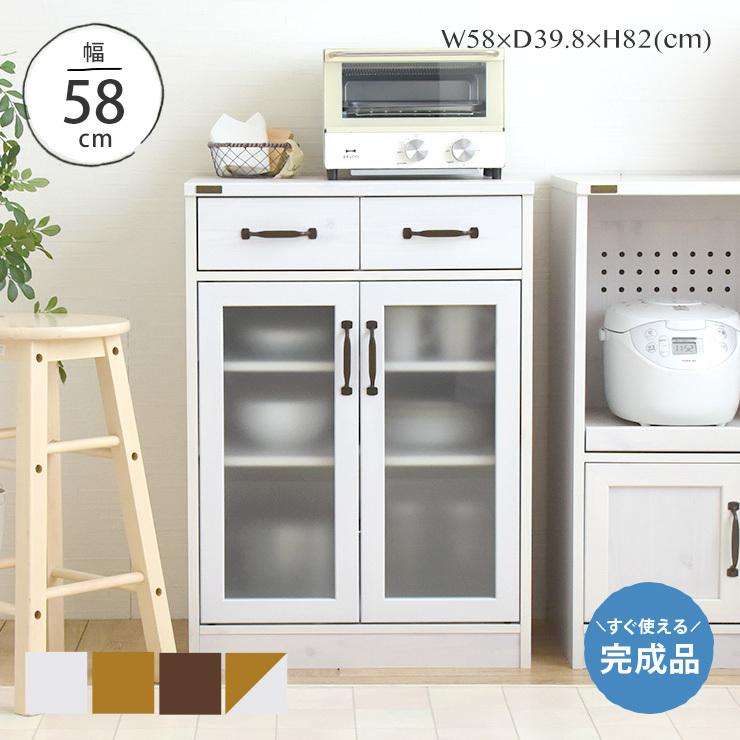 食器棚 割引も実施中 完成品 キャビネット 幅60 キッチンカウンター 下収納 低価格化 レンジ台 コンパクト かわいい LUFFY ホワイト リビング 電話台 白 FFLUK90-60GH シンプル