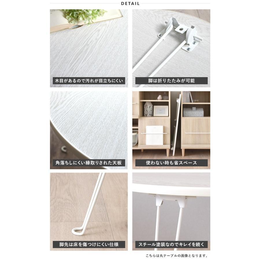 ローテーブル 北欧 折りたたみ テーブル センターテーブル コンパクト 白 ホワイト シンプル おしゃれ かわいい ナチュラル 木目 長方形 8040|sesame-kagu|05