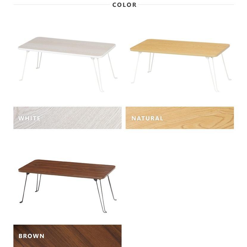 ローテーブル 北欧 折りたたみ テーブル センターテーブル コンパクト 白 ホワイト シンプル おしゃれ かわいい ナチュラル 木目 長方形 8040|sesame-kagu|06