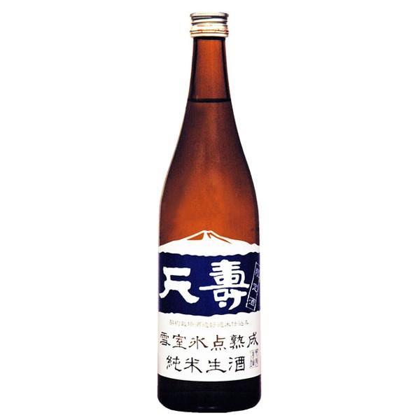 天寿 雪室氷点熟成酒 純米生酒  720ml (秋田・由利本荘)「クール便対応」 sesohl