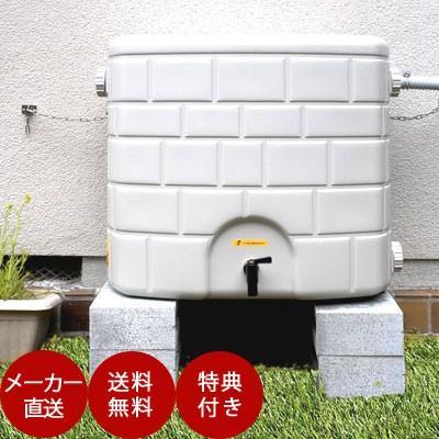 タキロン 雨水タンク 雨音くん120L(架台なし) 雨水貯留タンク ...