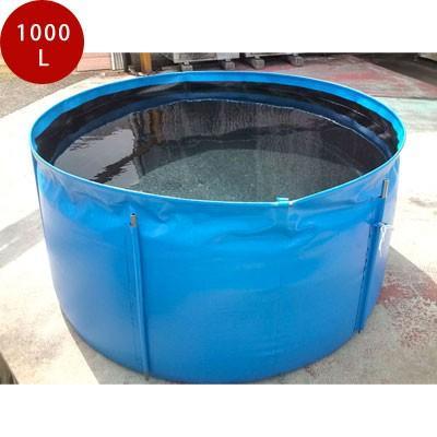 雨水タンク 萩原工業ブルーシートタンク(容量1000L) 雨水貯留タンク 雨水貯留槽