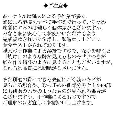 【送料無料】 OPA(オパ) Mari ステンレスケトル 1.5L サイズ大/ケトル/おしゃれ/やかん/ヤカン/キャンプ/北欧 ケトル|sessuimura|06
