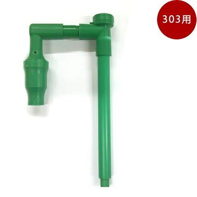 水耕栽培キット ホームハイポニカ303用部品:空気混入器 sessuimura