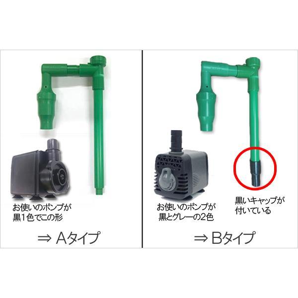水耕栽培キット ホームハイポニカ303用部品:空気混入器 sessuimura 02