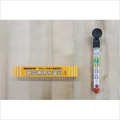 水温計(養液温度計測用) sessuimura 03