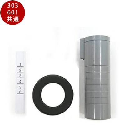 水耕栽培 キット ホームハイポニカ 303 用部品:水位調節管一式(部品番号「2-2」)|sessuimura