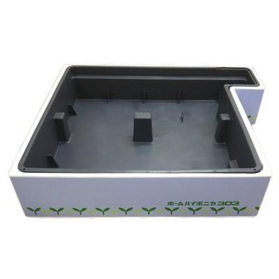水耕栽培 キット ホームハイポニカ 303 用部品:液肥槽(部品番号「1-2」)  ハイポニカ 部品|sessuimura