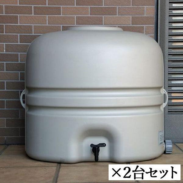 雨水タンク コダマ樹脂 ホームダム ミニダブル(110L × 2台セット)おしゃれ 家庭用 連結 雨水貯留タンク sessuimura