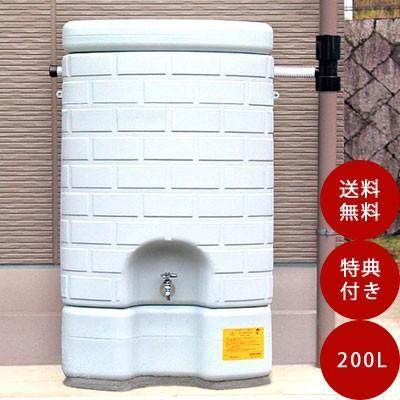 雨水タンク タキロン 雨音くん 200L(架台一体型 雨水貯留タンク) 雨水貯留槽|sessuimura