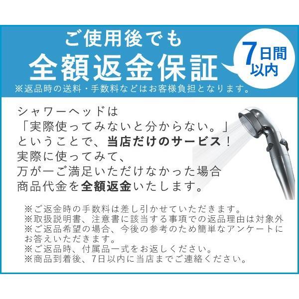 シャワーヘッド 節水 最大70% アラミック 節水シャワープロ・プレミアムST-X3B 水圧強い 日本製 止水 手元止水|sessuimura|11