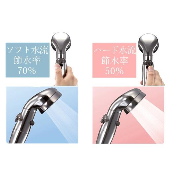 シャワーヘッド 節水 最大70% アラミック 節水シャワープロ・プレミアムST-X3B 水圧強い 日本製 止水 手元止水|sessuimura|05