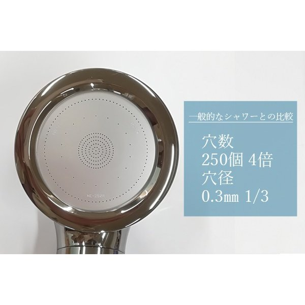 シャワーヘッド 節水 最大70% アラミック 節水シャワープロ・プレミアムST-X3B 水圧強い 日本製 止水 手元止水|sessuimura|06
