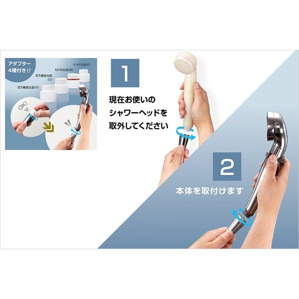 シャワーヘッド 節水 最大70% アラミック 節水シャワープロ・プレミアムST-X3B 水圧強い 日本製 止水 手元止水|sessuimura|07