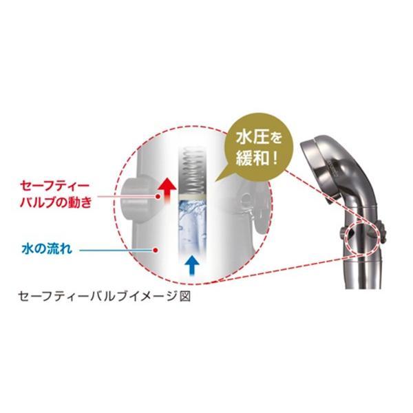 シャワーヘッド 節水 最大70% アラミック 節水シャワープロ・プレミアムST-X3B 水圧強い 日本製 止水 手元止水|sessuimura|08