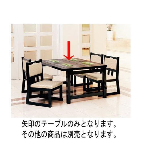 テーブル 木製高脚テーブル H型脚 4人膳 メラミン黒木目 [120 x 90 x H60cm] 木製品 (7-747-1) 料亭 旅館 和食器 飲食店 業務用