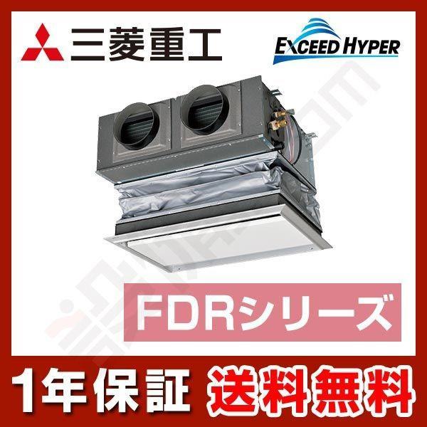 FDRZ405H4B-canvas 三菱重工 業務用エアコン エクシードハイパー 天埋カセテリア キャンバスダクトパネル 1.5馬力 シングル 超省エネ 三相200V ワイヤード