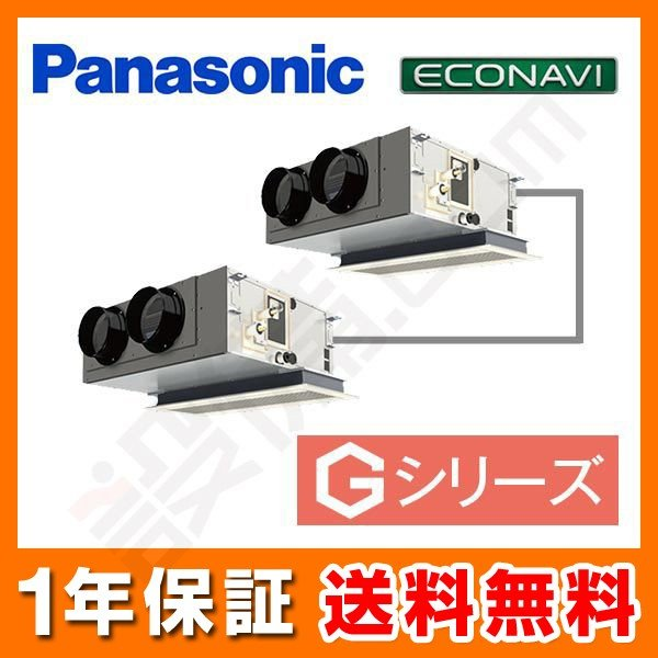 PA-P112F6GD パナソニック 業務用エアコン Gシリーズ エコナビ 天井ビルトインカセット形 4馬力 同時ツイン 超省エネ 三相200V ワイヤード