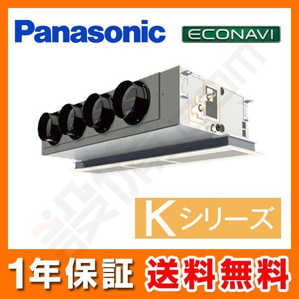 PA-P140F6K パナソニック 業務用エアコン Kシリーズ エコナビ 天井ビルトインカセット形 5馬力 シングル 寒冷地用 三相200V ワイヤード