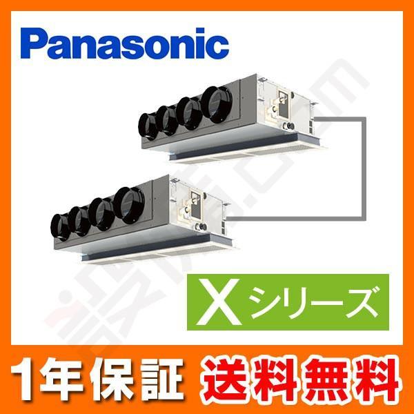 PA-P280F4XDN1 パナソニック 業務用エアコン Xシリーズ 天井ビルトインカセット形 10馬力 同時ツイン 標準省エネ 三相200V ワイヤード