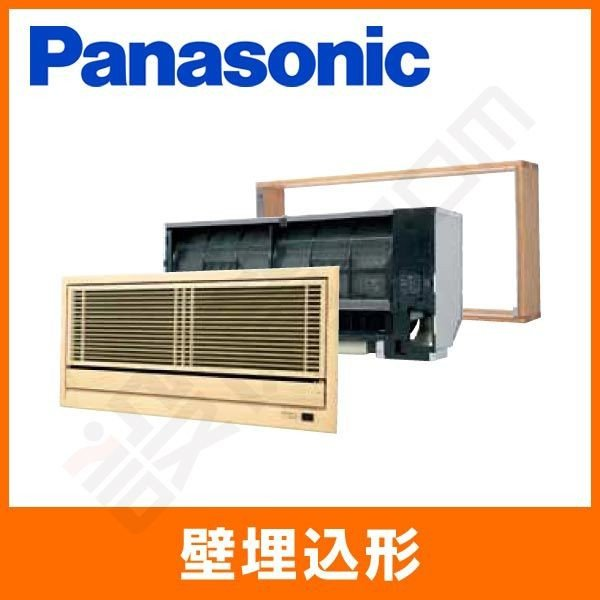 XCS-B281CK2/S パナソニック ハウジングエアコン 壁ビルトイン シングル 10畳程度 単相200V ワイヤレス