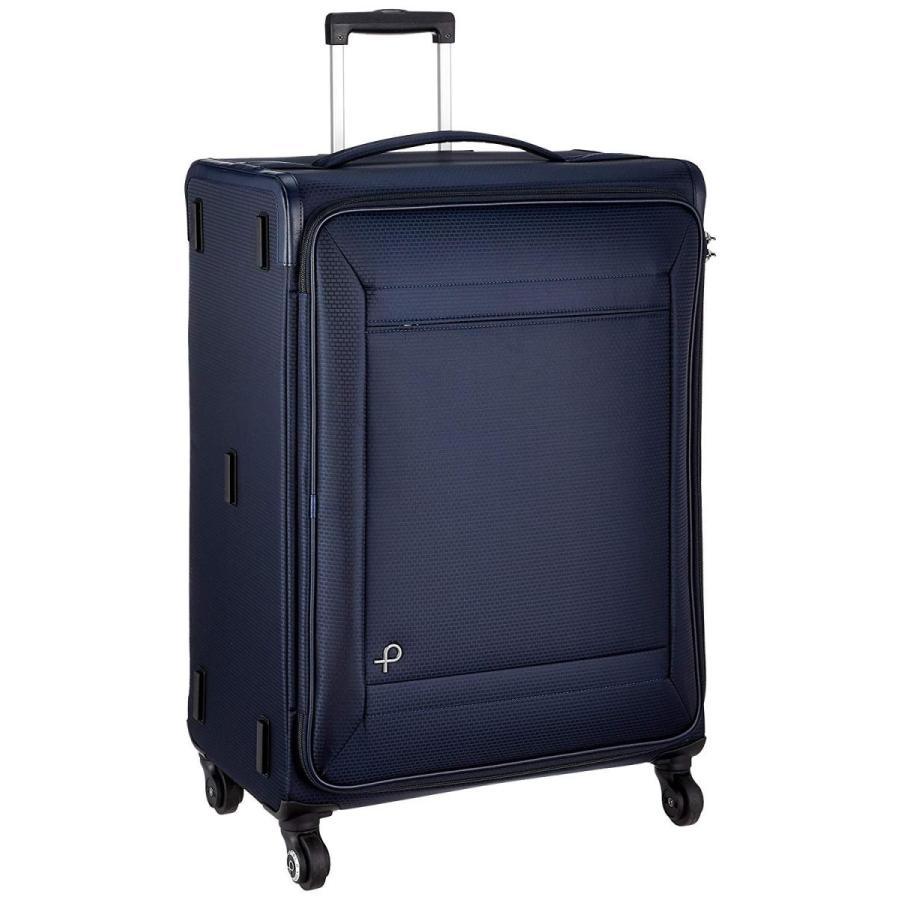 プロテカ スーツケース 日本製 フィーナTR サイレントキャスター 80L 60 cm 2.8kg ネイビー