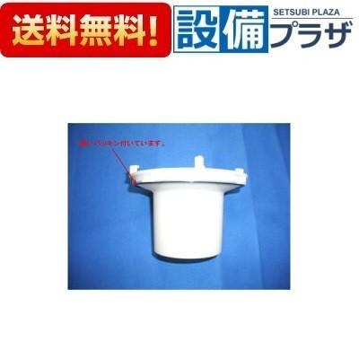 即納 在庫あり AFKA054N2 のびのび浴槽用 直送商品 《1》TOTO 封水筒 高額売筋