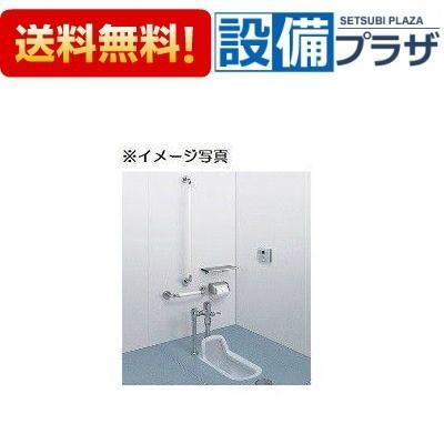 ▼[C755CU-TV550S-TSF75L1R-T82CR32-T80L32]TOTO 掃除口付和風便器セット エロンゲートタイプ(床下給水)(旧品番:C755CU-TV550R-TSF75L1R-T82CR32-T80L32)