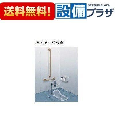 ▼[C756C-TV550S-TSF75L1R-T82CR32-T80L32]TOTO ボウル内掃除口付和風便器セット エロンゲートタイプ (床下給水)