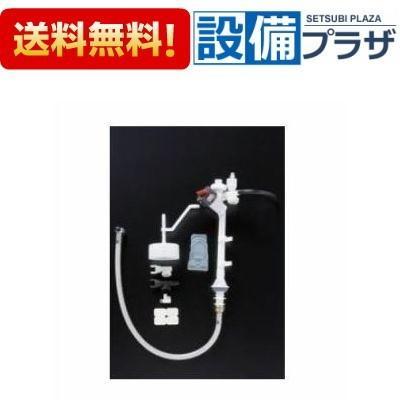 メーカー直送 HH06005RZ TOTO SH30 31 32 33 671系用ボールタップ 670 格安激安 手洗付 なし共用 旧型番:HH06005Z