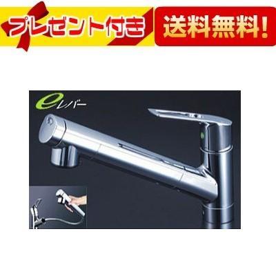 ∞[KM6001JEC]KVK 浄水器内蔵シングルレバー式シャワー付混合栓