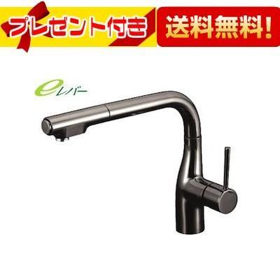 ∞[KM6101ZECBN]KVK 流し台用シングルレバー式シャワー付混合栓(L型)eレバー 寒冷地用
