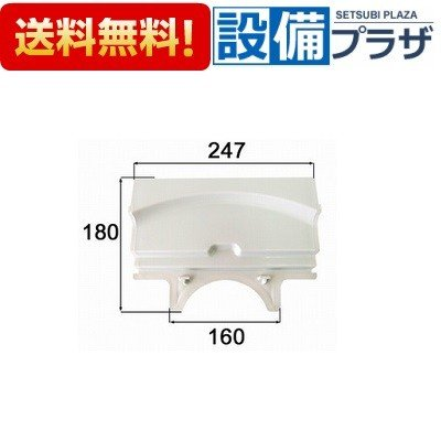 ∞ M-FA 24 N66-K INAX 安心と信頼 浴室部品 排水部品 LIXIL 目皿 超激安 カラー:ライトグレー