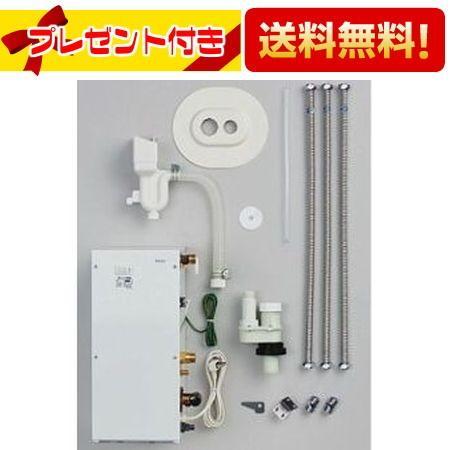 ∞[RESK12A2]TOTO 小型電気温水器 湯ぽっとキット 貯湯量約12L(旧品番:RE12SKN)