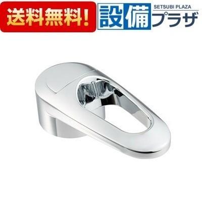 高額売筋 ZK1F239G 《3》KVK 激安通販販売 KF239シリーズ 切替レバーハンドルセット