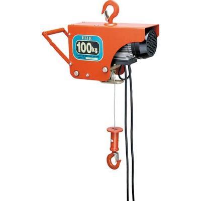 ZS100 HHH 電気ホイスト 100kg 揚程10m