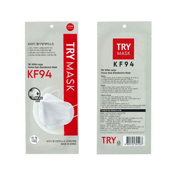 【テレビで話題沸騰中!】正規品 トライKF94マスク 5枚 不織布マスク 4層構造 個包装 口紅がつきにくい 呼吸がラク 花粉対策 韓国マスク 高機能マスク KF94|seulege|04