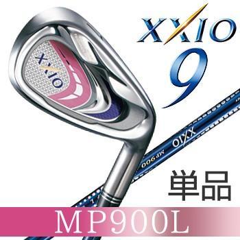 ダンロップ XXIO9 ゼクシオ 9 ナイン レディース 単品アイアン MP 900 L カーボンシャフト 新品 (正規取り扱い店 メーカー保証有り)送料込