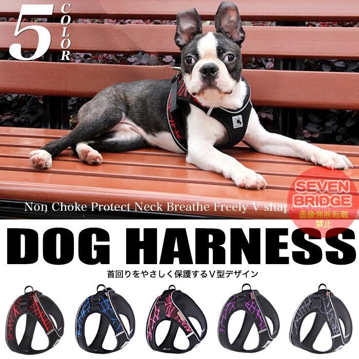 犬 ハーネス ペット 服 ウェアハーネス キャット 胴輪 激安挑戦中 引っ張っても痛くない ドッグ オンラインショッピング