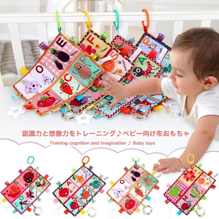 知育玩具 歯固め マート 脳トレ 洗える おもちゃ 赤ちゃん カミカミ ガラガラ 1歳 ベビー アウトレットセール 特集 音が出る タグ 布のおもちゃ 0歳 出産祝い