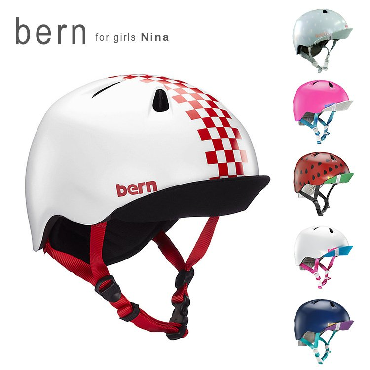 バーン ヘルメット ニーナ ニナ 子供用 キッズ 女の子 helmet Bern 安心の実績 高価 買取 強化中 ツバ付き スポーツ かわいい Nina 最安値挑戦