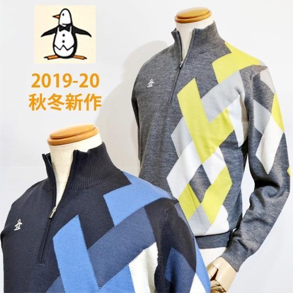 【新作】【2019-20秋冬】 マンシングウェア ゴルフウェア メンズ セーター ハーフジップ アーガイル柄 防風 グレー 紺 MGMOGL09 3Lサイズ対応 送料無料