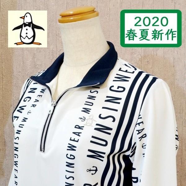 【中古】 【2020春夏新作】 マンシングウェア レディース 3Lサイズ対応 長袖 ポロシャツ ポロシャツ UVカット ハーフジップ 3Lサイズ対応 長袖 MGWPJB04 送料無料 Munsingwear, HOBBY SHOP SANDO:6a15dce2 --- airmodconsu.dominiotemporario.com